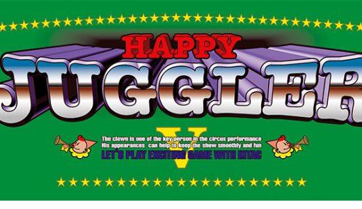 ジャグラーシリーズの『小役優先制御』と『ボーナス優先制御』