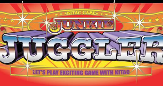 『ジャンキージャグラー』スペック情報