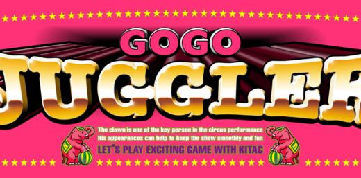 5号機初代ゴーゴージャグラーとゴーゴージャグラー2の見分け方【ゴージャグ判別法】