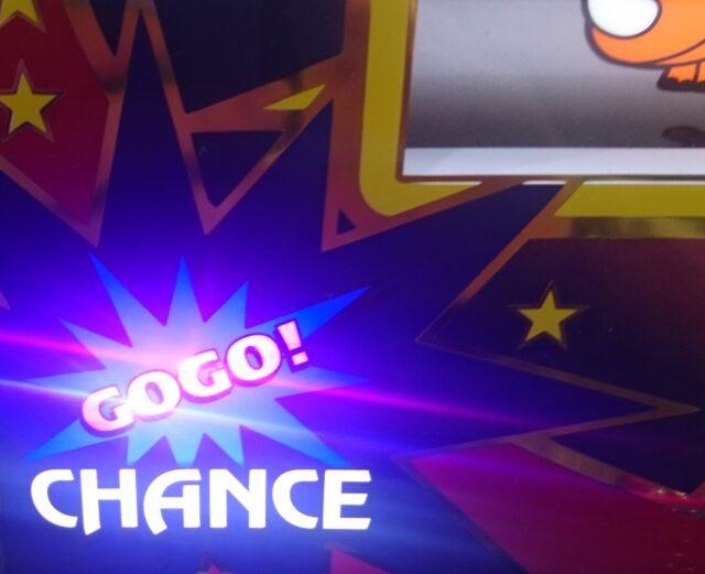 6号機アイムジャグラーEX GO!GO!ランプ