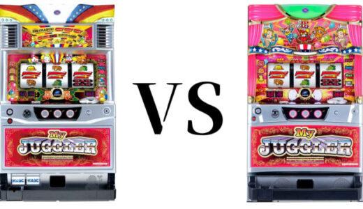 マイジャグラー3とマイジャグラー4はどちらがおすすめ?【操作性、スペック、勝ちやすさ、高設定投入率】